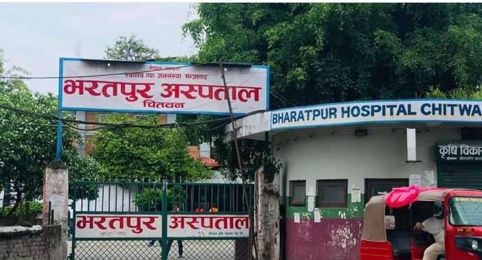 भरतपुर अस्पतालमा उपचारका क्रममा राप्ती ०५ का एक कोरोना सङ्क्रमित पुरुषको मृत्यु