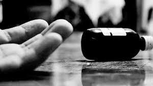 राप्ती नगरपालिकामा एक महिला विष सेवन गरि आत्महत्या