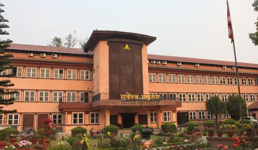 संसद विघटन गर्ने प्रधानमन्त्रीको निर्णय बदर(सर्वोच्चको फैसला)-sajilopati.com