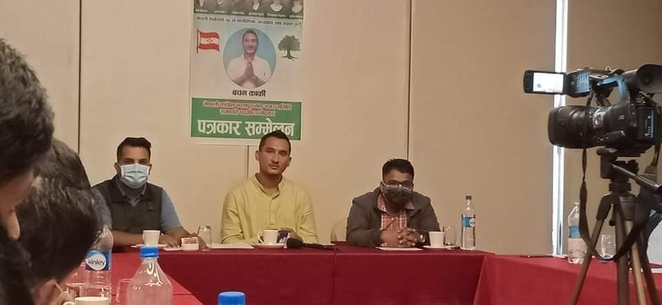 नेपाली काङ्ग्रेसको भरतपुर महानगर समितिको सभापतिमा कार्कीको उम्मेद्वारी घोषणा